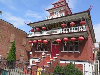 Chinese language grade school